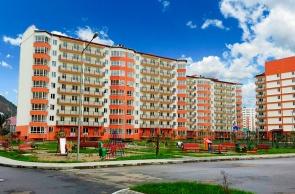 Элитная недвижимость Сочи  купить квартиры продажа домов